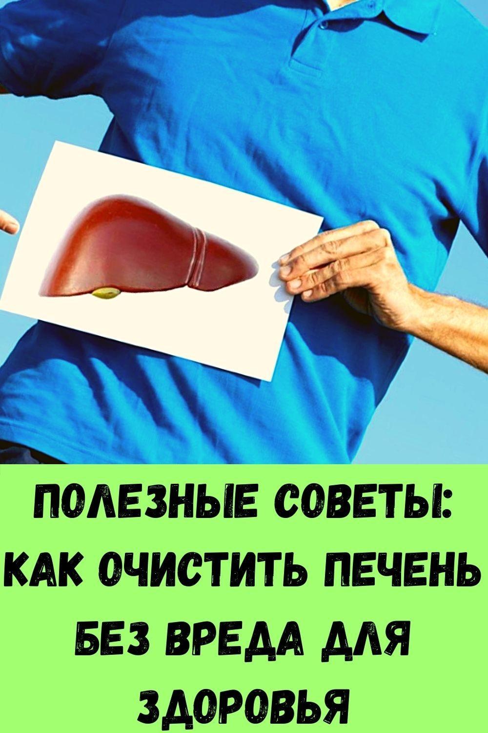 retsept-kabachkov-na-skovorode-dlya-bystrogo-prigotovleniya-7