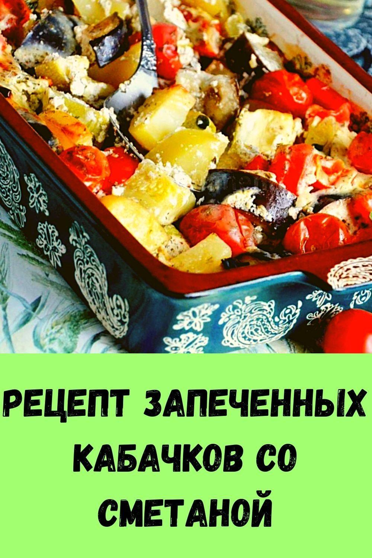 retsept-kabachkov-na-skovorode-dlya-bystrogo-prigotovleniya-8
