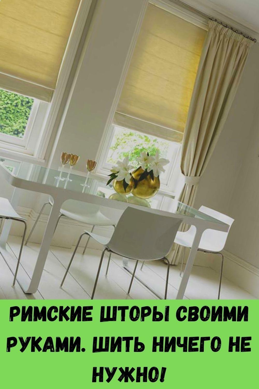 retsept-maski-dlya-litsa-kotoraya-pomozhet-ustranit-nosogubnye-skladki-10