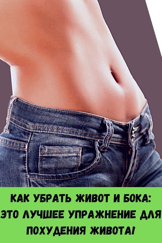 retsept-maski-dlya-litsa-kotoraya-pomozhet-ustranit-nosogubnye-skladki-8