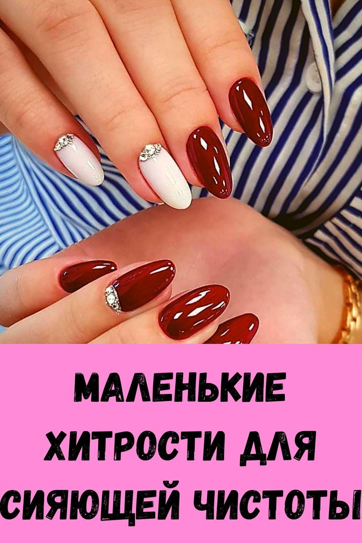 rezhim-priema-vody-dlya-pohudeniya_-po-chasam-i-s-rekomendatsiyami-pey-i-sbrasyvay-ves-10