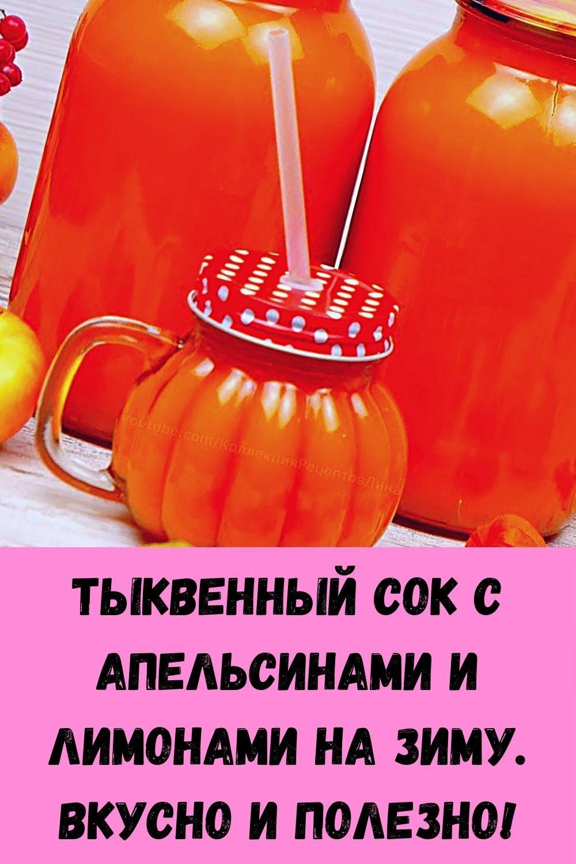 rezhim-priema-vody-dlya-pohudeniya_-po-chasam-i-s-rekomendatsiyami-pey-i-sbrasyvay-ves-17