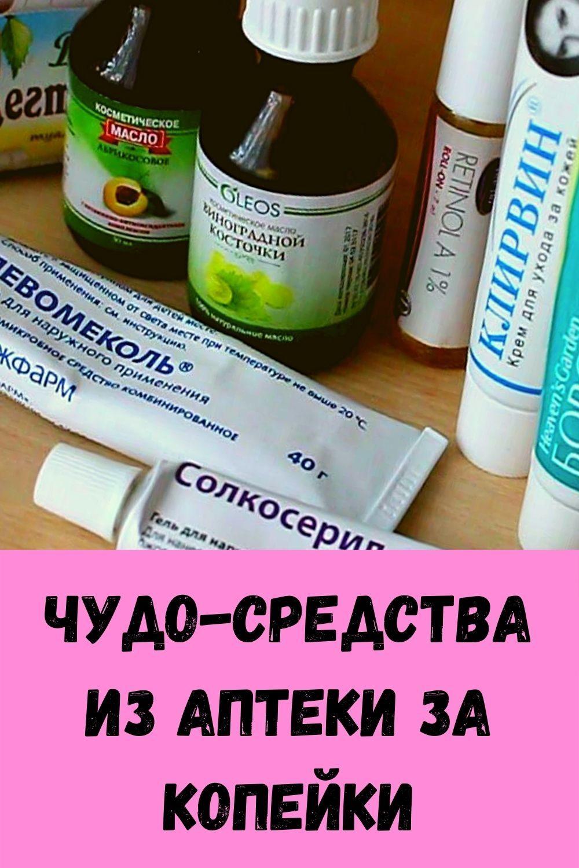 rezhim-priema-vody-dlya-pohudeniya_-po-chasam-i-s-rekomendatsiyami-pey-i-sbrasyvay-ves-9
