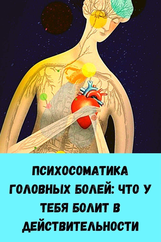 salat-iz-pomidorov-v-banke_-legkaya-vesennyaya-zakuska-za-5-minut-idealno-k-myasu-i-rybe-1