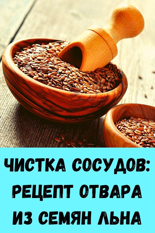 salat-iz-pomidorov-v-banke_-legkaya-vesennyaya-zakuska-za-5-minut-idealno-k-myasu-i-rybe-10