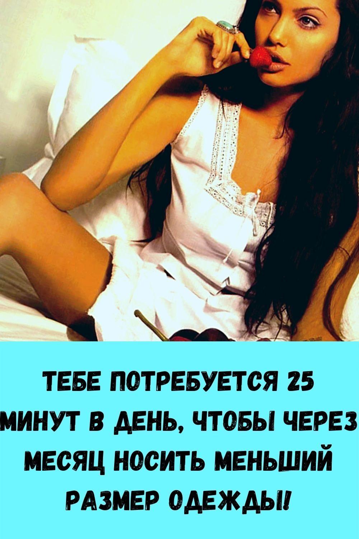 salat-iz-pomidorov-v-banke_-legkaya-vesennyaya-zakuska-za-5-minut-idealno-k-myasu-i-rybe-14