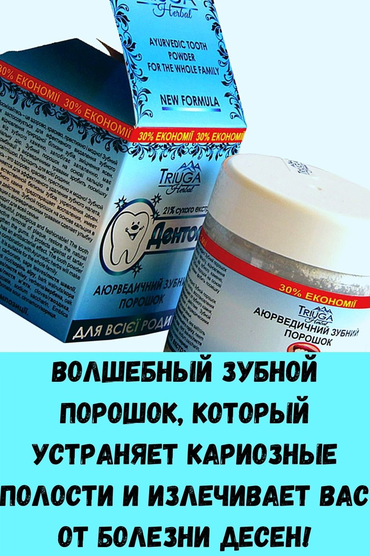salat-iz-pomidorov-v-banke_-legkaya-vesennyaya-zakuska-za-5-minut-idealno-k-myasu-i-rybe-18
