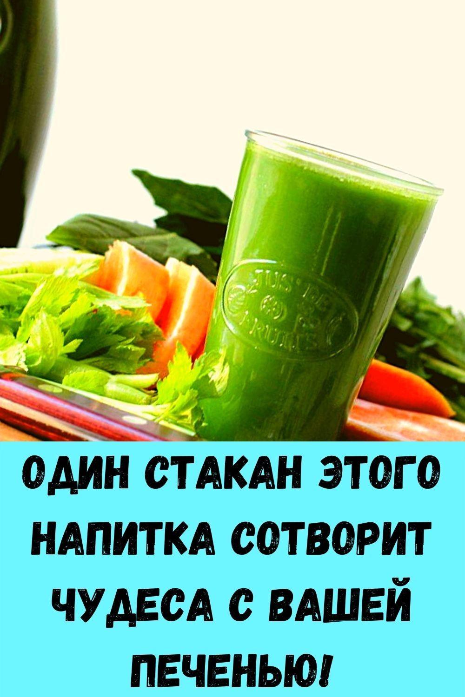 salat-iz-pomidorov-v-banke_-legkaya-vesennyaya-zakuska-za-5-minut-idealno-k-myasu-i-rybe-4