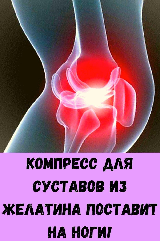semena-kotorye-ubivayut-rak-uluchshayut-zrenie-i-son-3