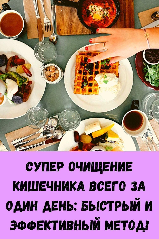 semena-kotorye-ubivayut-rak-uluchshayut-zrenie-i-son-5