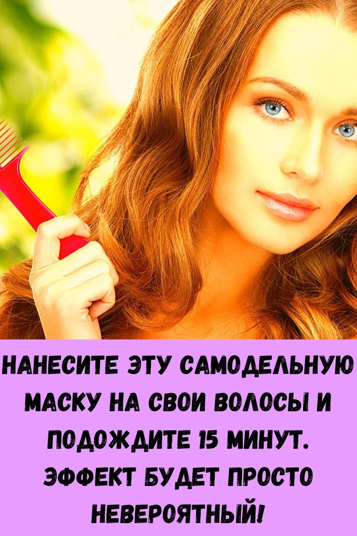 semena-kotorye-ubivayut-rak-uluchshayut-zrenie-i-son-7