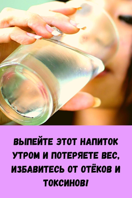semena-kotorye-ubivayut-rak-uluchshayut-zrenie-i-son-8