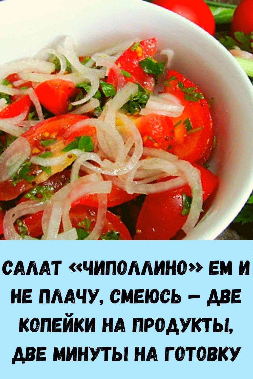 sindrom-venery_-kak-ubrat-zhirovye-podushki-na-bedrah-i-zhivote_-1