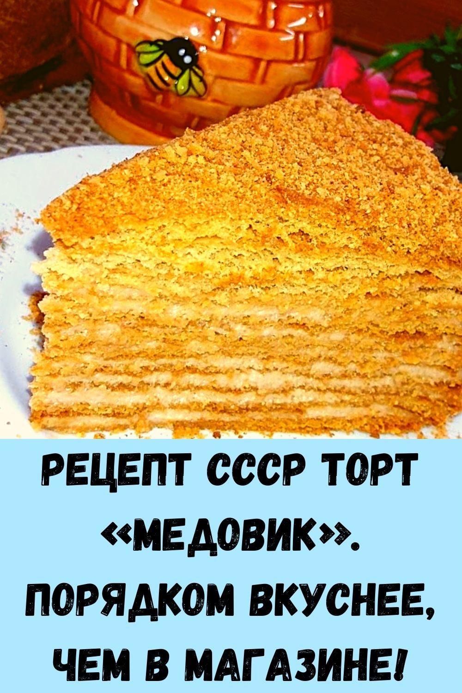 sindrom-venery_-kak-ubrat-zhirovye-podushki-na-bedrah-i-zhivote_-10