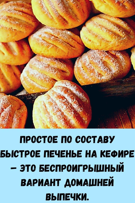 sindrom-venery_-kak-ubrat-zhirovye-podushki-na-bedrah-i-zhivote_-12
