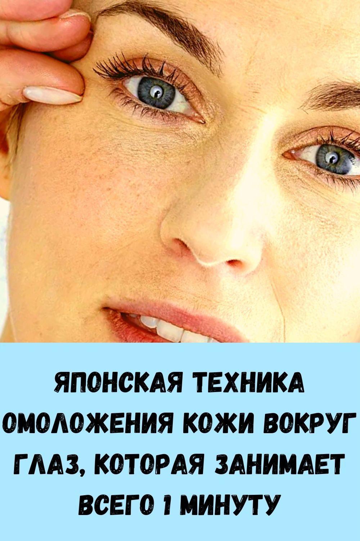 sindrom-venery_-kak-ubrat-zhirovye-podushki-na-bedrah-i-zhivote_-14