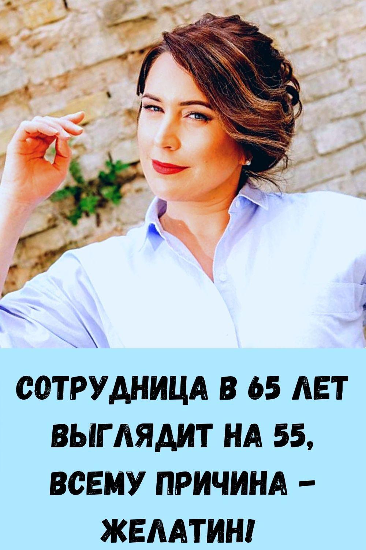 sindrom-venery_-kak-ubrat-zhirovye-podushki-na-bedrah-i-zhivote_-19
