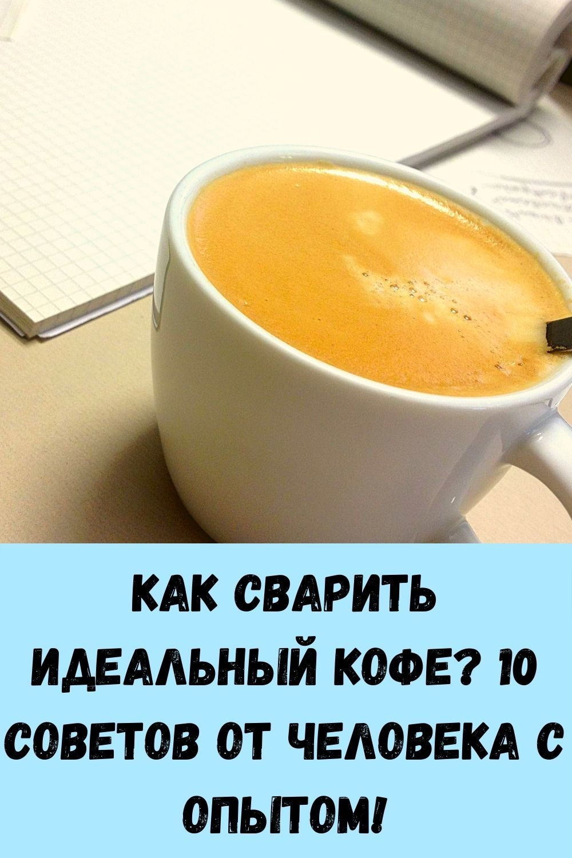sindrom-venery_-kak-ubrat-zhirovye-podushki-na-bedrah-i-zhivote_-5