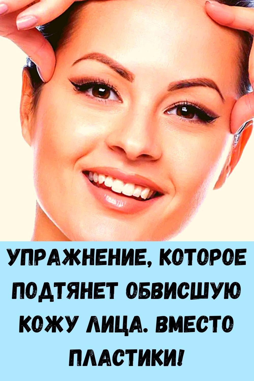 sindrom-venery_-kak-ubrat-zhirovye-podushki-na-bedrah-i-zhivote_-7