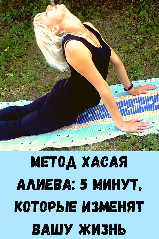 sindrom-venery_-kak-ubrat-zhirovye-podushki-na-bedrah-i-zhivote_-9
