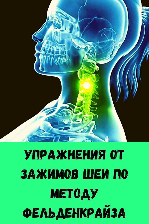 slabye-nogi-slaboe-serdtse-chto-prisedaniya-dayut-serdtsu-1