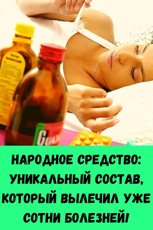 slabye-nogi-slaboe-serdtse-chto-prisedaniya-dayut-serdtsu-11