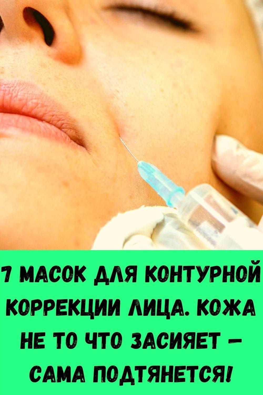 slabye-nogi-slaboe-serdtse-chto-prisedaniya-dayut-serdtsu-13