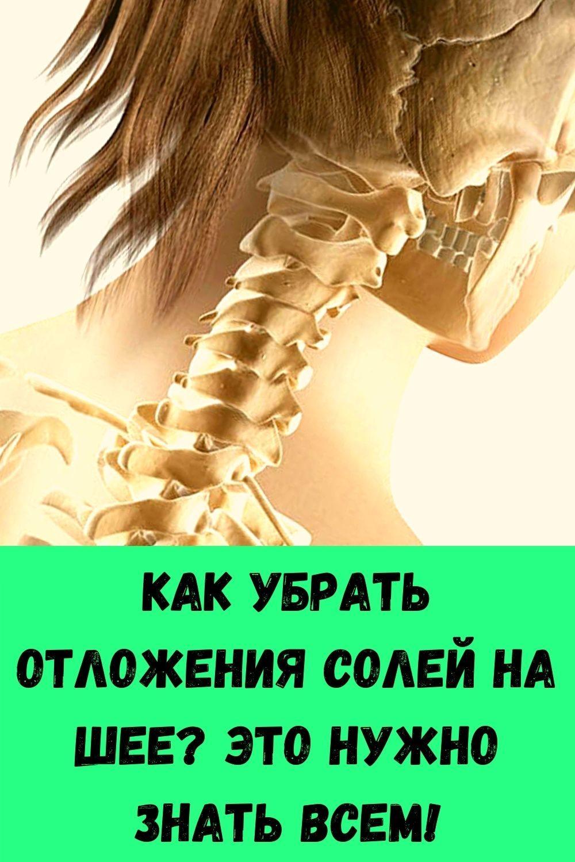 slabye-nogi-slaboe-serdtse-chto-prisedaniya-dayut-serdtsu-16