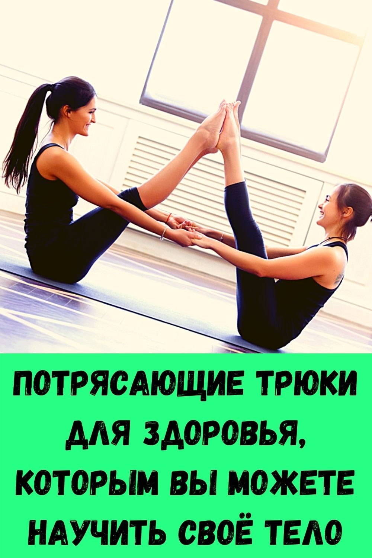 slabye-nogi-slaboe-serdtse-chto-prisedaniya-dayut-serdtsu-17