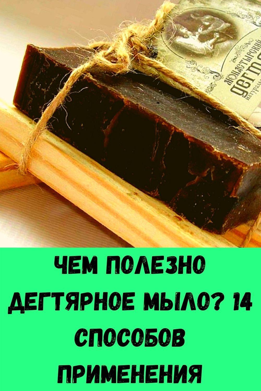 slabye-nogi-slaboe-serdtse-chto-prisedaniya-dayut-serdtsu-19