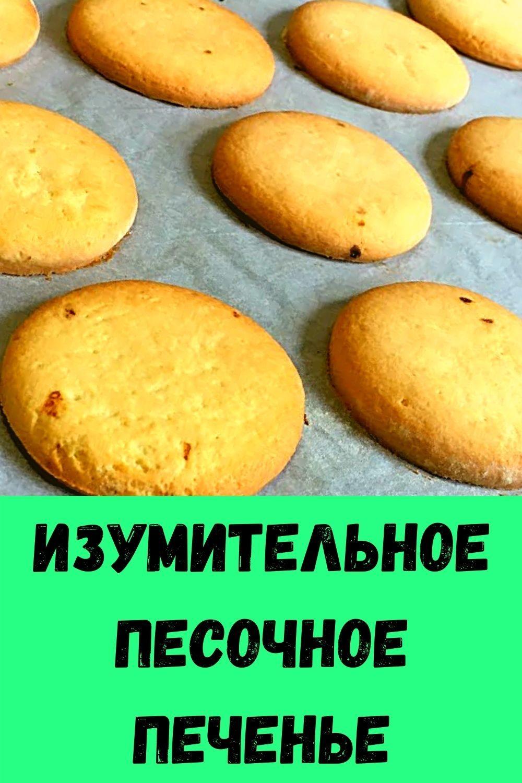 slabye-nogi-slaboe-serdtse-chto-prisedaniya-dayut-serdtsu-2-2