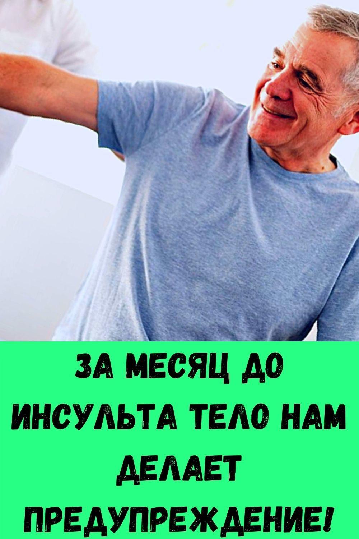 slabye-nogi-slaboe-serdtse-chto-prisedaniya-dayut-serdtsu-4