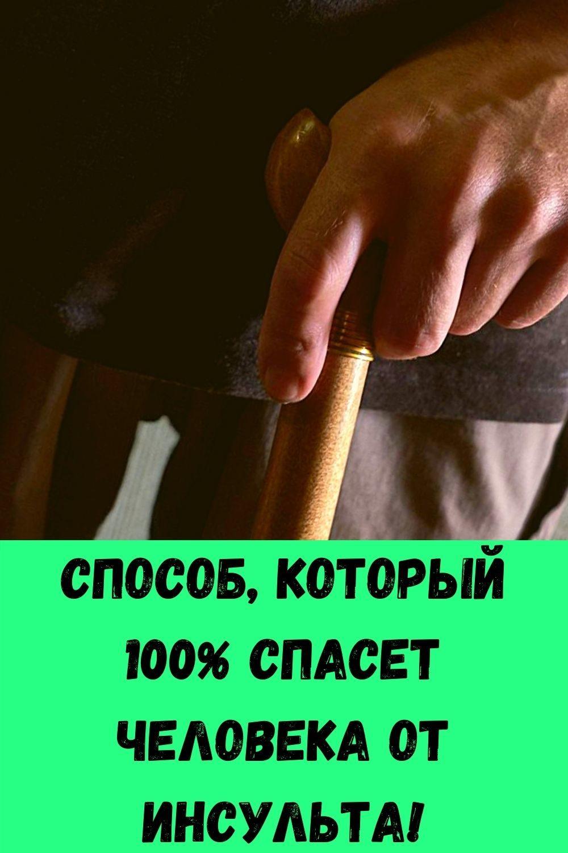 slabye-nogi-slaboe-serdtse-chto-prisedaniya-dayut-serdtsu-6