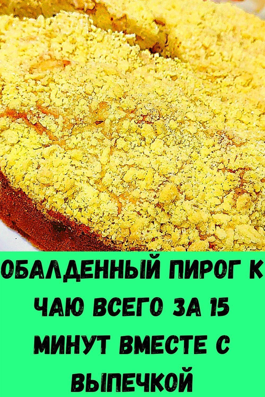 slabye-nogi-slaboe-serdtse-chto-prisedaniya-dayut-serdtsu-7
