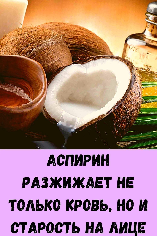 srazhenie-veka-parazity-v-pecheni_-osnovnye-simptomy-4