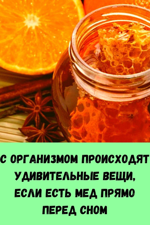 tryuki-kotorye-znayut-ne-vse_-kak-pravilno-chistit-podushki-2