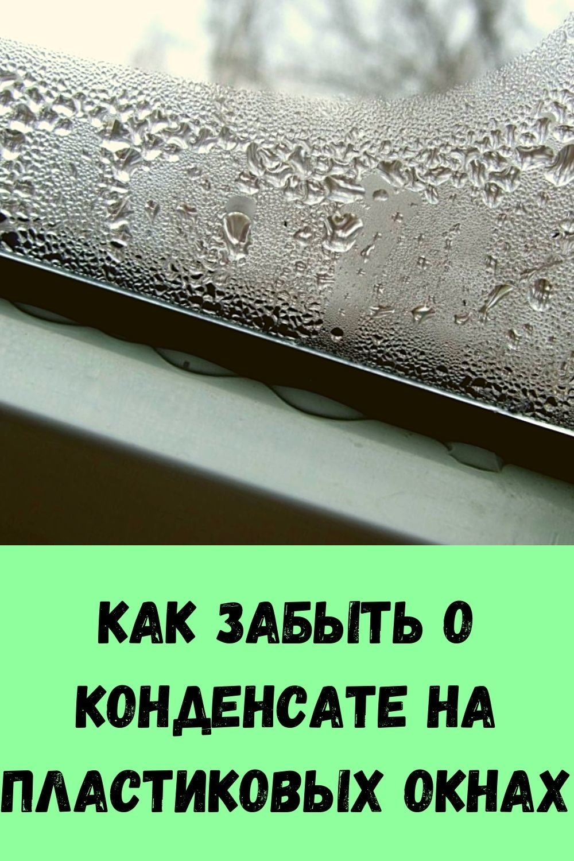 tryuki-kotorye-znayut-ne-vse_-kak-pravilno-chistit-podushki-5