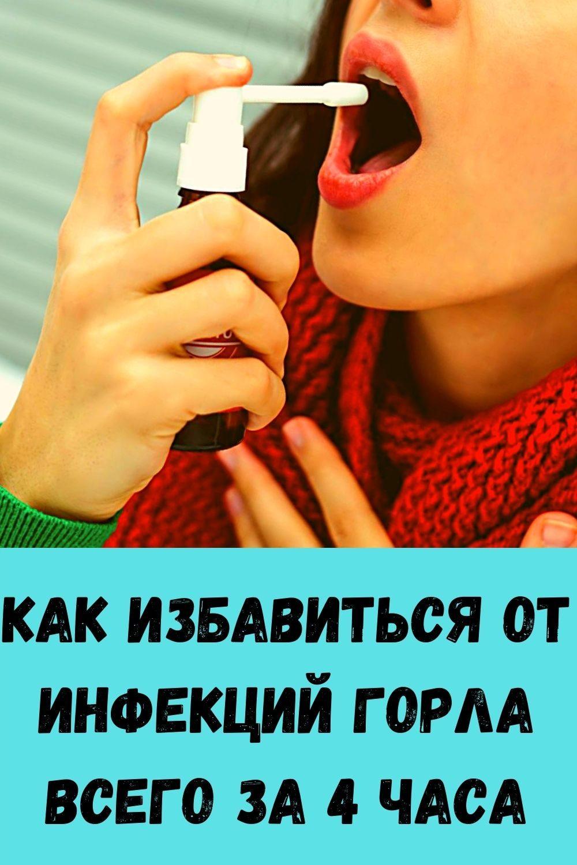 ubiytsa-ozhireniya-odna-lozhka-v-den-izbavit-vas-ot-15-kilogrammov-v-mesyats-3