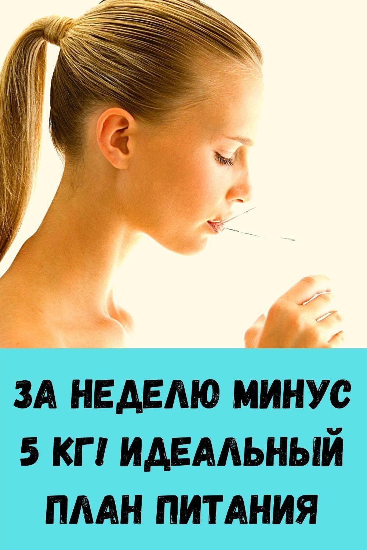 ubiytsa-ozhireniya-odna-lozhka-v-den-izbavit-vas-ot-15-kilogrammov-v-mesyats-5