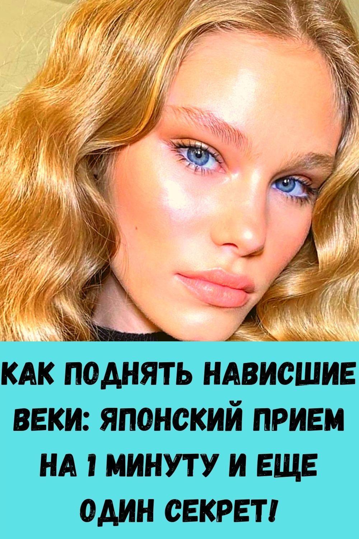 ubiytsa-ozhireniya-odna-lozhka-v-den-izbavit-vas-ot-15-kilogrammov-v-mesyats-6