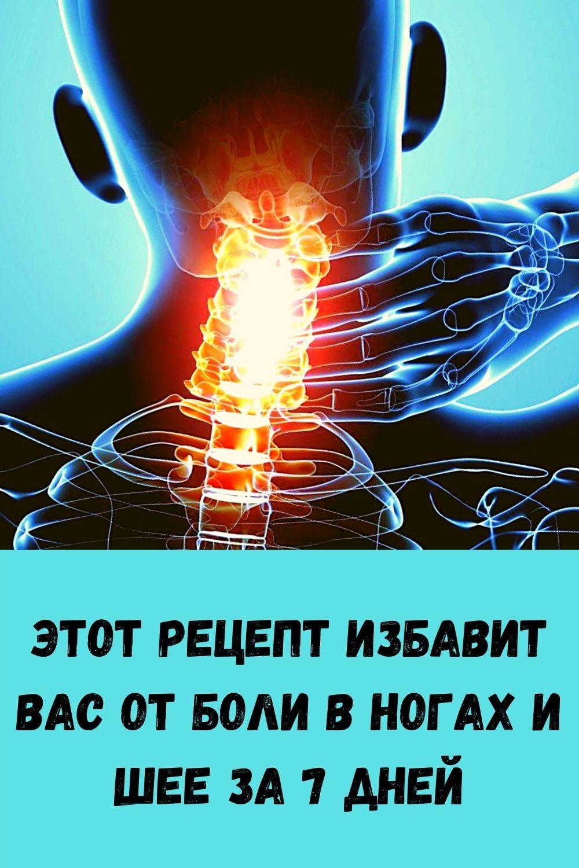 ubiytsa-ozhireniya-odna-lozhka-v-den-izbavit-vas-ot-15-kilogrammov-v-mesyats-7