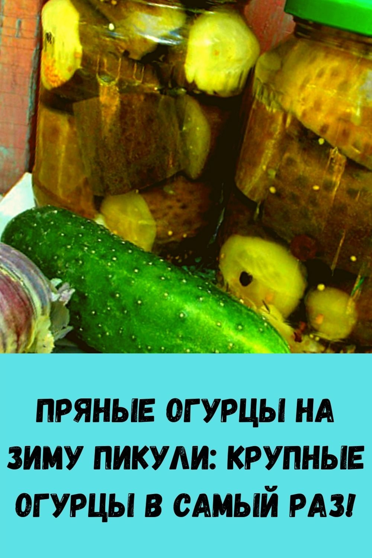 ubiytsa-ozhireniya-odna-lozhka-v-den-izbavit-vas-ot-15-kilogrammov-v-mesyats-8