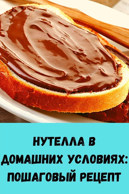 ubiytsa-ozhireniya-odna-lozhka-v-den-izbavit-vas-ot-15-kilogrammov-v-mesyats-9