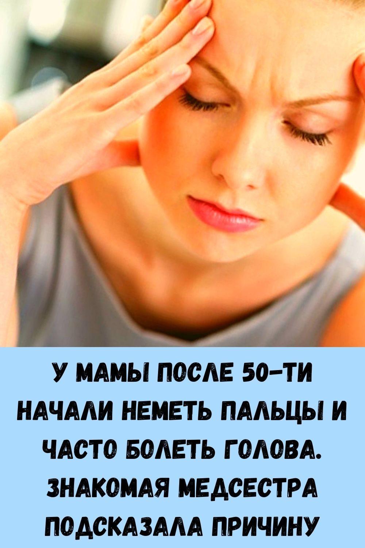 unikalnyy-produkt_-seday-po-lozhke-v-den-zabudesh-dorogu-v-apteku-1