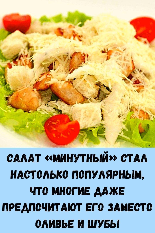 unikalnyy-produkt_-seday-po-lozhke-v-den-zabudesh-dorogu-v-apteku-2