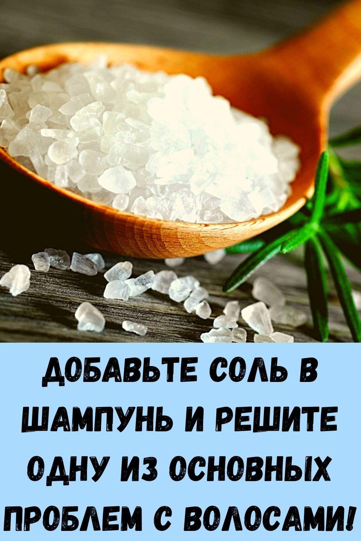 unikalnyy-produkt_-seday-po-lozhke-v-den-zabudesh-dorogu-v-apteku-3