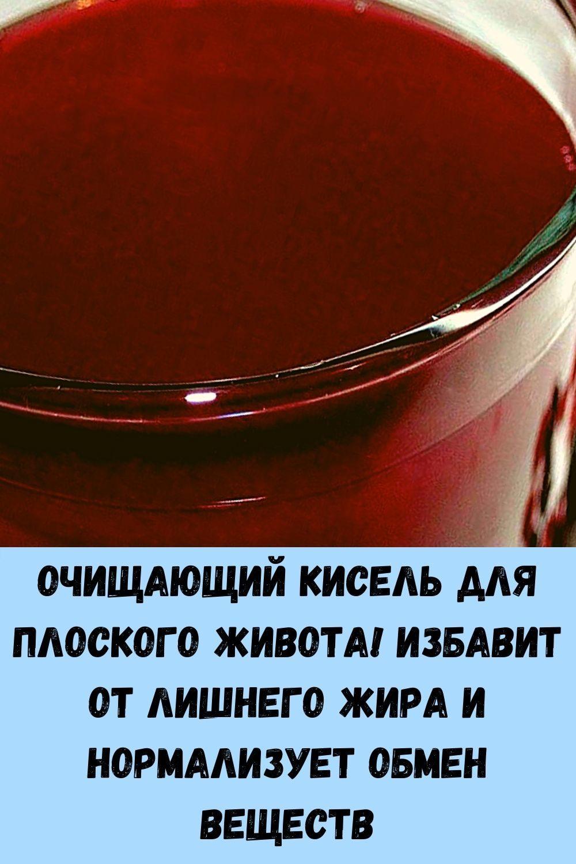 unikalnyy-produkt_-seday-po-lozhke-v-den-zabudesh-dorogu-v-apteku-4