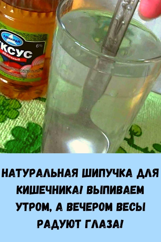 unikalnyy-produkt_-seday-po-lozhke-v-den-zabudesh-dorogu-v-apteku-5