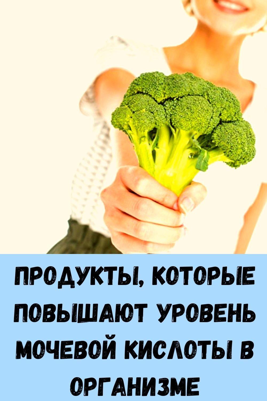 unikalnyy-produkt_-seday-po-lozhke-v-den-zabudesh-dorogu-v-apteku-7