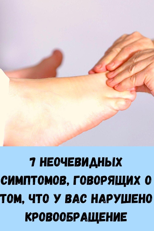 unikalnyy-produkt_-seday-po-lozhke-v-den-zabudesh-dorogu-v-apteku-8